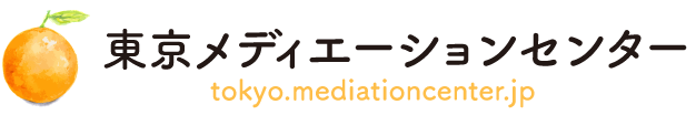 東京メディエーションセンター ロゴ